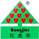 红杰尔网络营销培训机构商注商标
