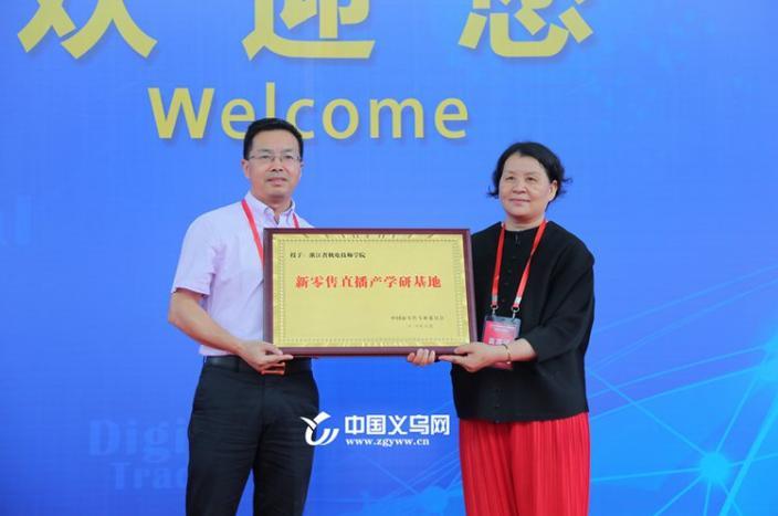 2020年中国国际电子商务博览会3